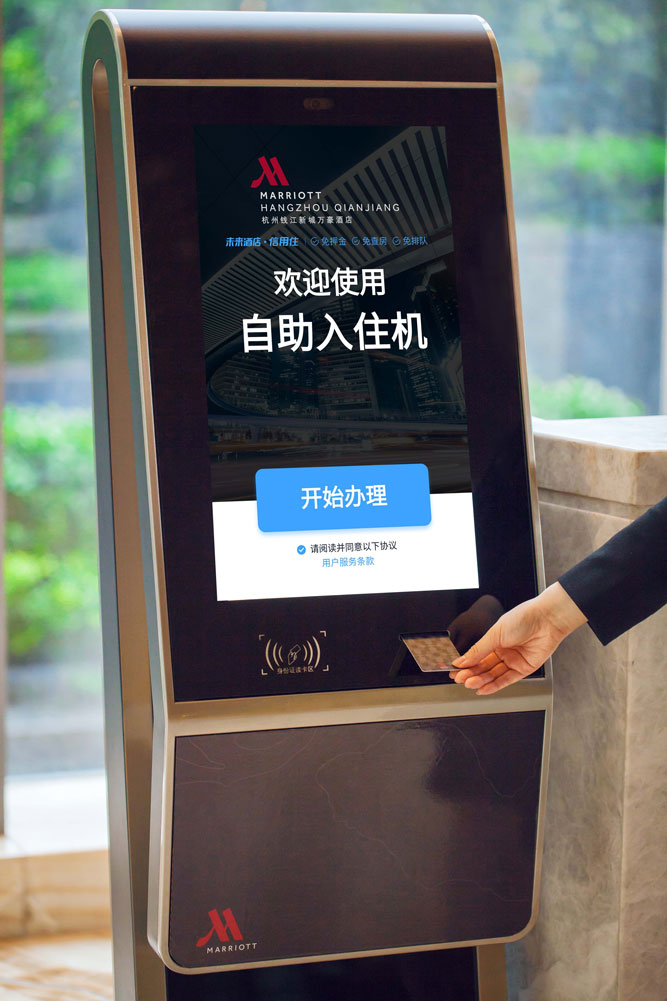 Marriott International To Trial Facial Recognition Check