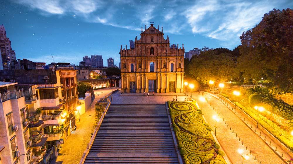 Ruins of St. Paul, Macao